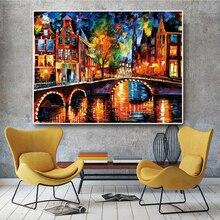 Красочные абстрактные ножи пейзаж Куадрос улица озеро художественные плакаты и принты картина маслом на холсте Настенная картина для гостиной