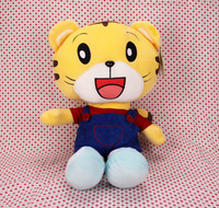 about 60 cm plush cartoon lovely tiger toy doll gift w3925