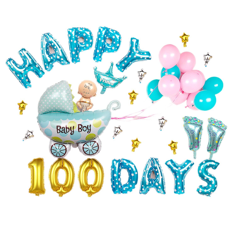 Foil Balloon Set Baby Boy/ Girl Happy 100 Days Decorative
