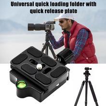 QR60 PU-60 PU60 DSLR камера штатив быстросъемная пластина и Зажим адаптер для DSLR монопод камера шаровая Головка Arca-Swiss kz-20