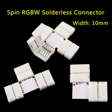 5 PCS L T X  SHAPE  PCB 5Pin RGB LED  connectors for 12V 5050 10mm width Strip free welding clasp lamp Quick Splitter