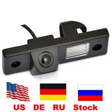 Завод продает Специальный автомобиль заднего вида резервного копирования Камера заднего парковка для Chevrolet Epica/LOVA/Aveo/Captiva /Cruze/Lacetti