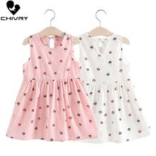 Children Summer Dresses Kids Baby Girls Sleeveless Cute Umbrella Print O-neck A-line Dress Summer Princess Dresses for Girls цена 2017