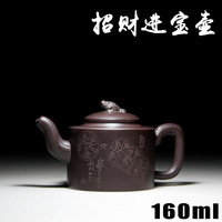 are recommended by the manual undressed ore old purple clay teapot a thriving business pot of wholesale and retail, 651