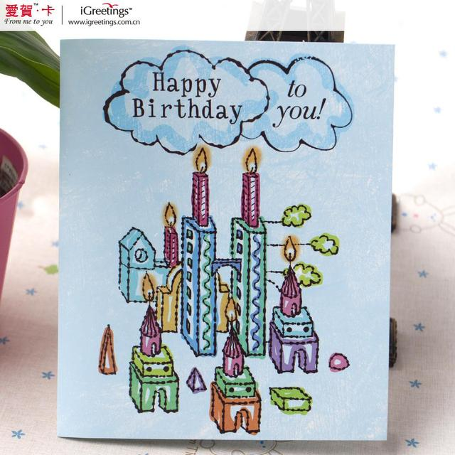 Love Greeting Cards Musical Birthday Cards To Write Beautiful