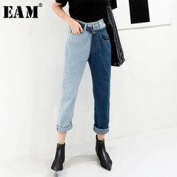 [EAM] New Spring 2020  Fashion High Waist Patchwork Hit Color Detachable Blue Jeans Straight Denim Pants Women SC08
