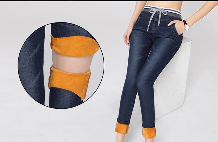 Wram jeans4