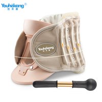 Youhekang Neck Traction Inflatable Neck Ease Care Cervical Vertebrae Air Traction Neck Brace Neck Pain Release Therapy Device