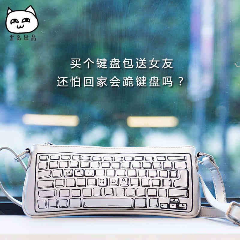 Moda personalidad japonesa suave hermana paquete teclado bolsa mensajero bolso hombro animación