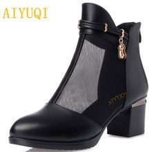 AIYUQI 2019 new summer womens genuine leather sandals mesh fashion brand female fish mouth Sexy shoes women