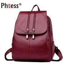 2019 Women Leather Backpacks Travel Shoulder Bag Female Backpacks for Girls School Bag Preppy Back Pack Vintage Bagpack Ladies