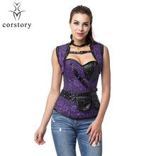 71e4297f90b3f8 Corstory Vintage Paars Brocade Firm Controle Body Shaper Met Stalen Baleinen  Steampunk Matched Outfit Corset