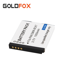 1000mAh DMW-BCK7E BCK7E Replacement Camera Battery Batteria For Panasonic DMC-S1 S3 FH2 FH5 FP5 FP7 Camera Rechargeable Battery
