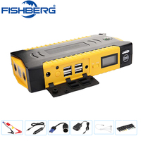 12V Jump Starter Power Bank Emergency Starting Device Car Booster Charger Vehicle Battery Booster Compass High Capacity