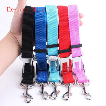 Free DHL 100PCS Adjustable Dog Cat Pet Car Safety Seat Belt Collars Wholesale