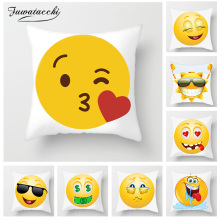 Fuwatacchi Cute Emoticon Cushion Covers Cartoon Doll Pillow for Home Sofa Chair Decoration Yellow White Pillowcases