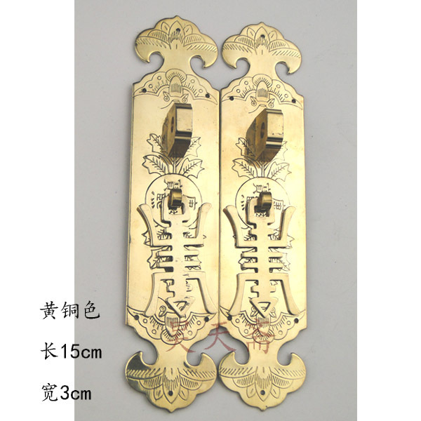 [Haotian vegetarian] antique furniture copper fittings / cabinet handle / bookcase wardrobe handle HTC-131 copper live [haotian vegetarian] antique copper handle wardrobe cupboard furniture bookcases handle htc 278 lotus trumpet section