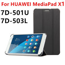 Case For Huawei MediaPad X1 7.zero Protective PU Smart cowl Leather Tablet For HUAWEI Honor X1 7D-501U 7D-503L Covers Protector
