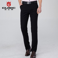Old Men Who Rode Straight Summer New Men S Business Casual Pants Thin Models Pants Pants