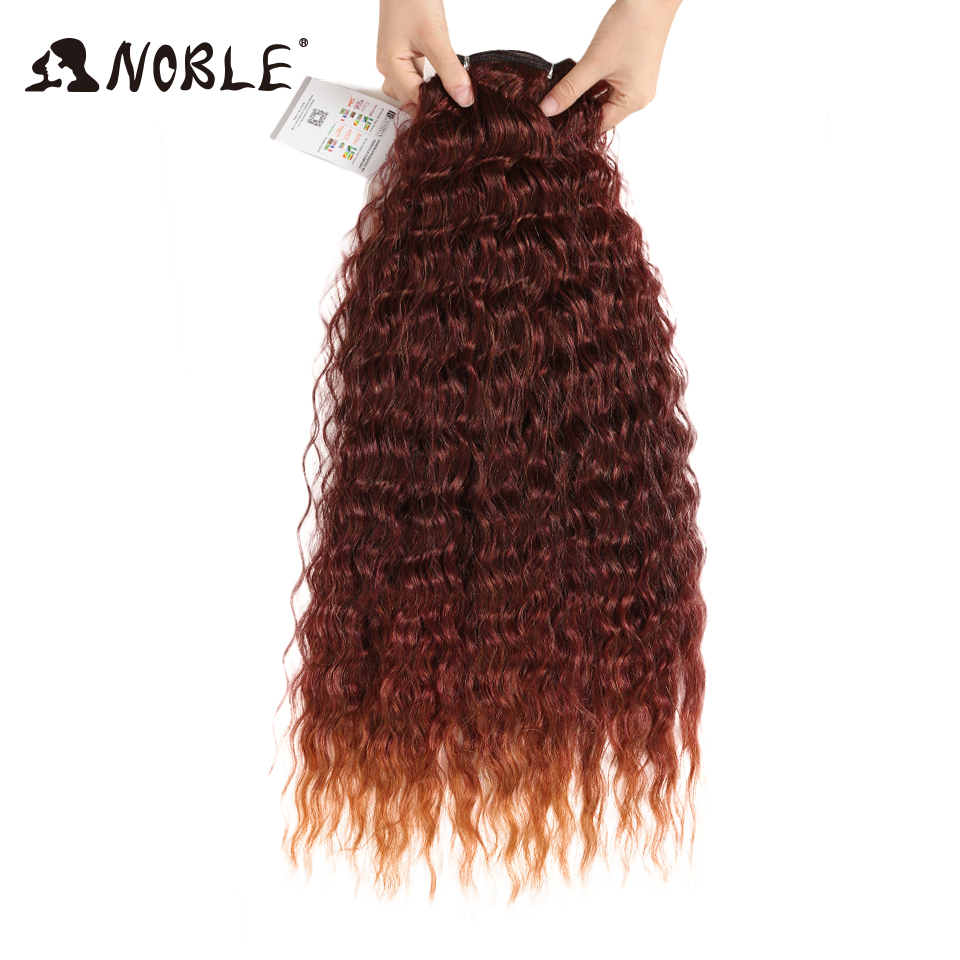 Noble Ombre Deep Curly Hair Bundles 283032Inch Synthetic Hair Extensions Weaves High Temperature Fiber Hair For Black Women