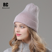 [Rancyword] Fashion Bright Silk Beanie Hats For Girls Knitted Warm Hat Skullies Womens Winter 2018 RC2040