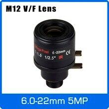 5 ميجابيكسل فاريفوكال عدسات كاميرات مراقبة 6 22 مللي متر M12 جبل 1/2. 5 بوصة التركيز اليدوي والتكبير ل 1080 P/4MP/5MP IP/كاميرا ahd شحن مجاني