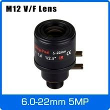 Вариофокальный объектив видеонаблюдения, 5 МП, 6 22 мм, M12, 1/2, 5 дюймов, ручной фокус и зум для камеры 1080P/4 МП/5 МП, IP/AHD, бесплатная доставка