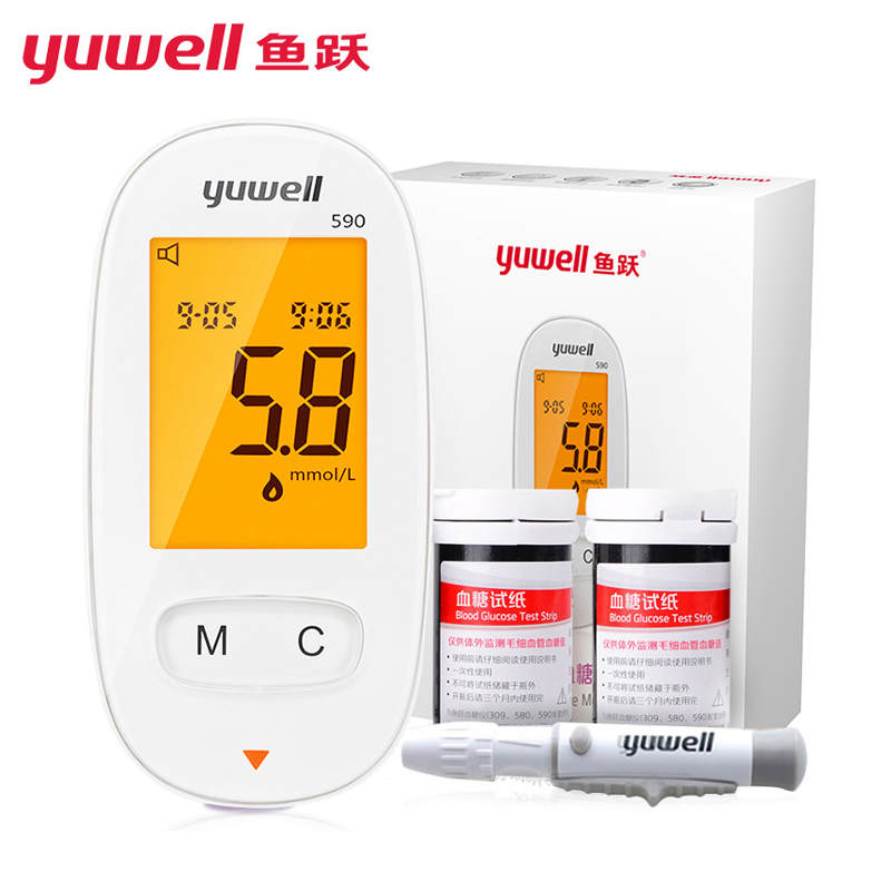 Yuwell Glucometer Kit Medical Blood Glucose Meter Diabetic Sugar Monitor Backlit LCD with 50 Diabetes Test Strips Lancets/Needle cofoe yice 100 pcs test strips and 100pcs needles lancets only strips without device for diabetes blood collection medical tools