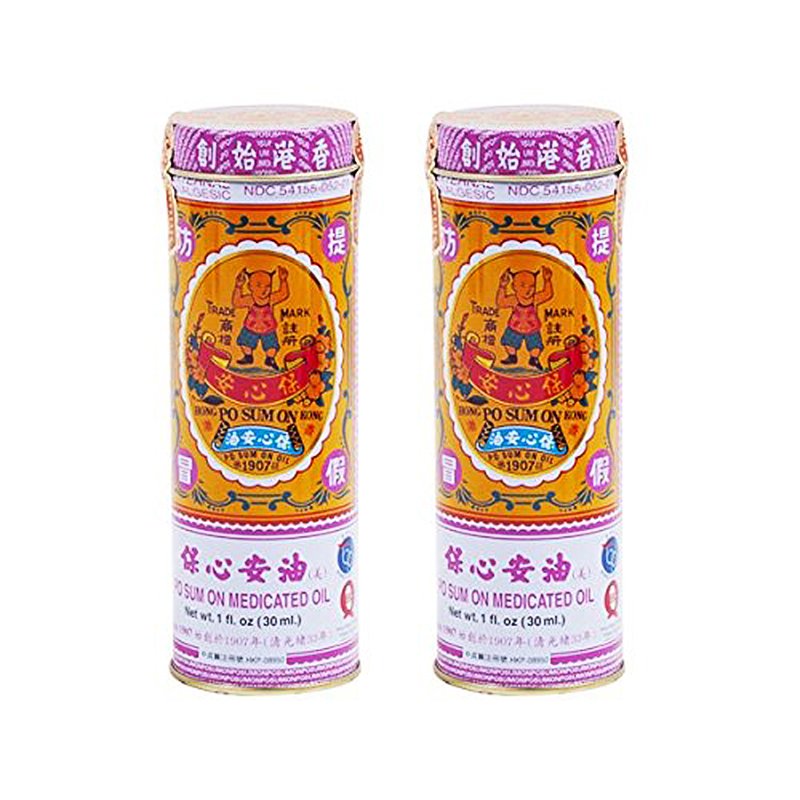 2pcs Hongkong Po Sum On Medicated Oil For Muscle Aches / Joint Pains Relief (H) 30ml / 1o