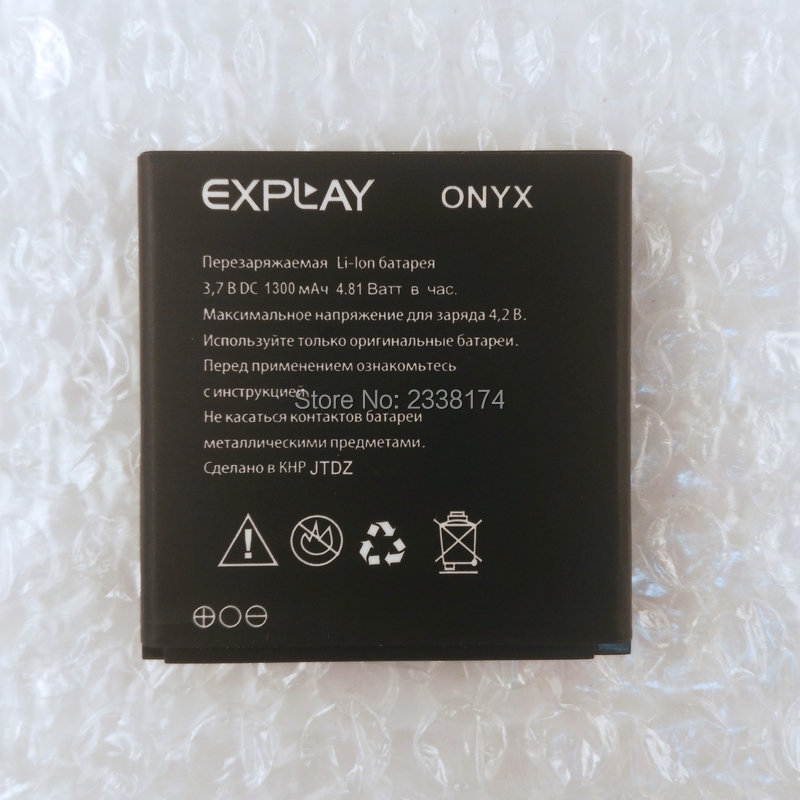 1pcs 100% High Quality ONYX 1300mAh Battery For Explay ONYX phone