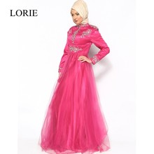 Fuchsia Pink Long Sleeve Muslim Evening Dresses With Hijab 2017 Abaya Fashion Crystals Women Turkish Formal Prom Party Gowns