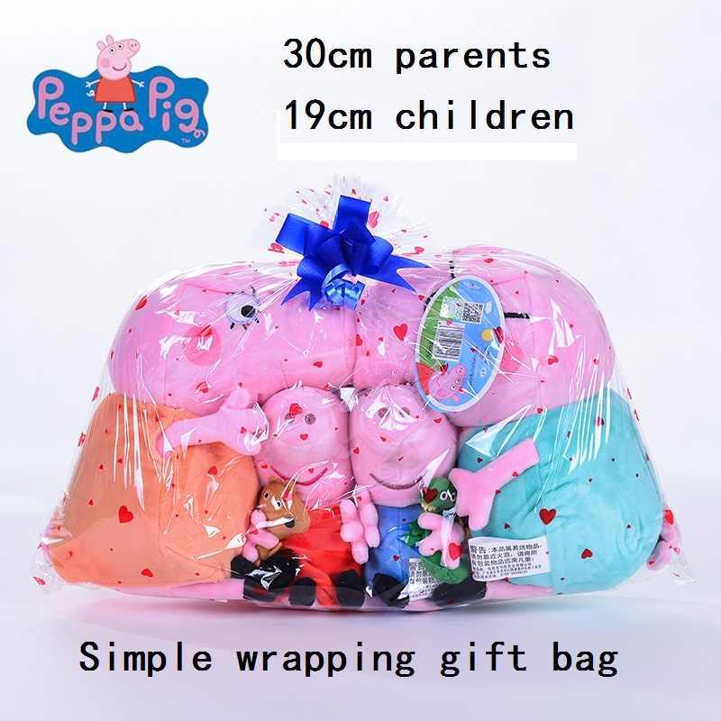 Original 4PCS 19-30CM pink Peppa Pig Plush pig Toys high quality hot sale Soft Stuffed cartoon Animal Doll For Children's Gift