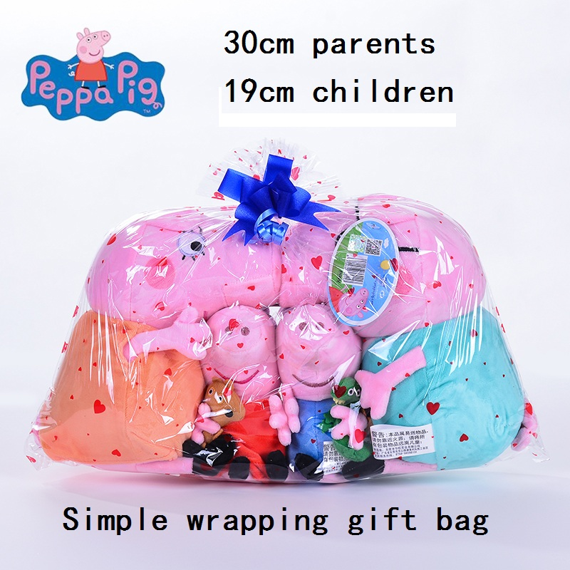 Original Brand 4Pcs/set Peppa Pig Stuffed Plush Toy 19/30cm Peppa George Pig Family Party Dolls Christmas New Year Gift For Girl image