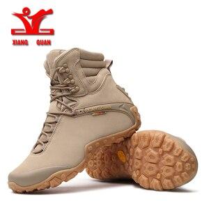 Image 4 - Xiangguan男性のスポーツ戦術的なブーツ屋外高トップ摩耗耐性スニーカー防水女性靴