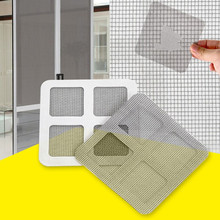 3pcs/6pcs /9pcs Fix Net Window for Home Adhesive Anti Mosquito Fly Bug Insect Repair Screen Patch Stickers Mesh Window Screen