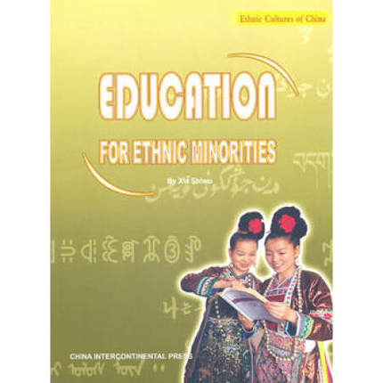 Education Of China's Ethnic Minorities Language English Keep On Lifelong Learn As Long As You Live Knowledge Is Priceless 478