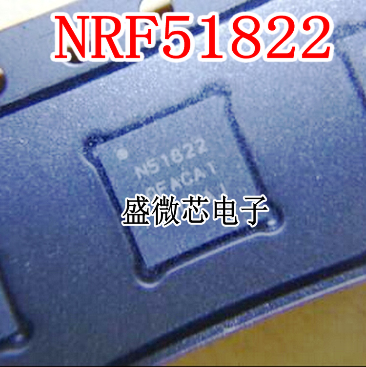 Цена nRF51822-QFAC-R
