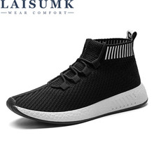 2019 LAISUMK Leisure Men  Autumn Spring Breathable Boy Sneakers Comfortable Cool Outdoor Shoes