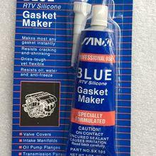 JO105B-81158 синий RTV силиконовый клей герметик Прокладка Производитель Силиконовый 85 г
