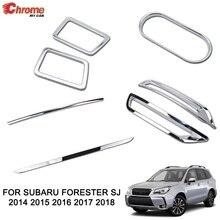 Для Subaru Forester SJ задний противотуманный светильник, накладка на багажник, хромированная накладка, молдинг, аксессуары, автомобильный Стайлинг
