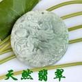 Genuine natural Fine carving dragon circle diameter 45mm  a Buddism godness  Burma jade  godness  jade pendant with certificate