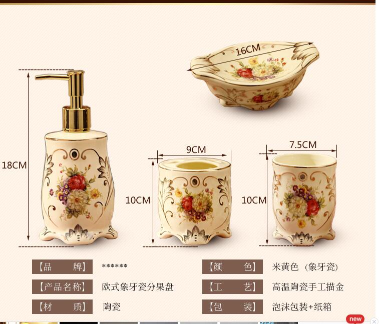 Ceramic sanitary ware five suit toilet bathroom articles for use in Bathroom Accessories Sets from Home Garden