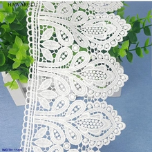 1pcs 2yard 11cm DIY lace fabric ribbon White water soluble milk embroidery wedding decoration home textiles