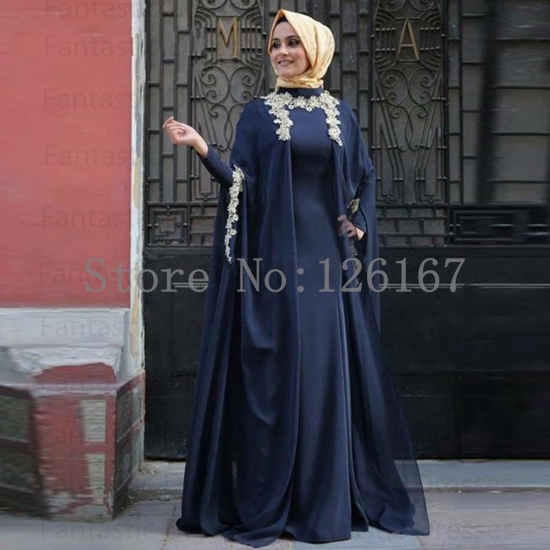 bad22bce579b7 conew neon prom dresses 2016 Navy Blue Arabic Evening dresses Fashion Abaya  in Dubai Full Sleeve Muslim