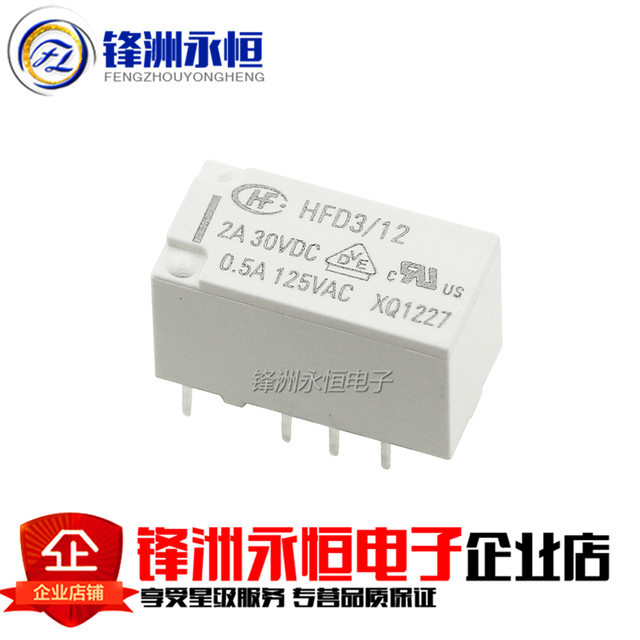 Free shipping 2PCS Hot Sale new original relay 10pcslot HFD312