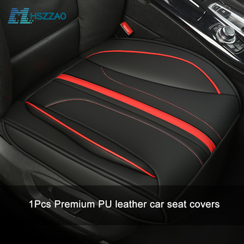 Ultra-Luxury PU Leather Car Seat Protection Car Seat Cover for Toyota Camry Corolla RAV4 Civic Highlander Prius Lc200 Prado [kokololee] pu leather car seat cover for suzuki swift bmw f10 skoda lada rx580 toyota corolla ssangyong mercedes gg car styling