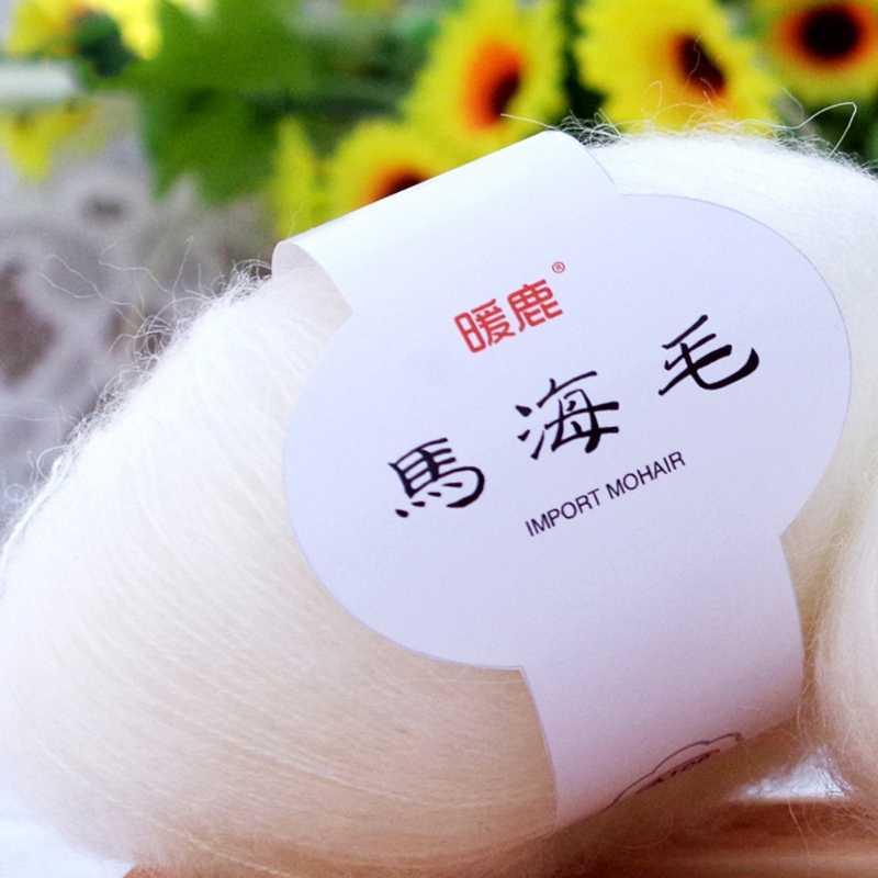 Из мягкого мохера кашемировая шерстяная пряжа для вязания DIY шаль шарф нитки для вязания товары для дома