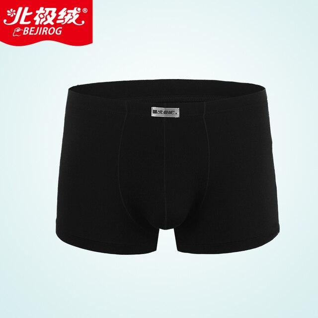 5 bag men's panties male modal panties thin breathable