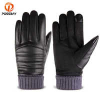 POSSBAY Warm Leather Black Motorcycle Glove Winter Motocross Protection Guantes Moto Non-slip Gloves Men Women Gant Scooter