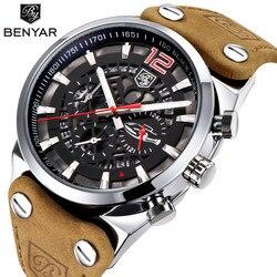 830c2f76490e Benyar Элитный бренд хронограф спортивные Для мужчин S Часы модные Военная  Униформа Водонепроницаемый кожа кварцевые часы